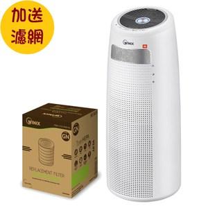 【企業員購-加送濾網】空氣清淨機TOWER QS