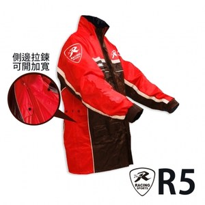 【天德牌】R5多功能兩件式護足型風雨衣(上衣輕薄 側開背包版)藍【M 】155~160cm
