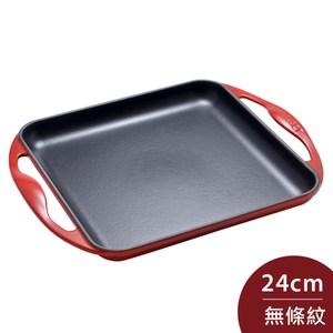 Le Creuset 方形鑄鐵烤盤 煎盤 無條紋 24*24cm 櫻桃紅 法國製