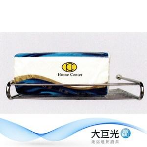 【大巨光】不鏽鋼平板式衛生紙架/置物架/廚衛兩用(5306)