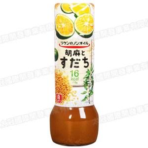 日本理研香橘芝麻沙拉醬