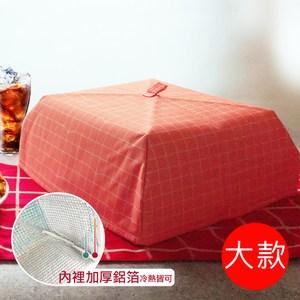 【佶之屋】簡約居家折疊保溫飯菜罩/餐罩(大)-橘色格子