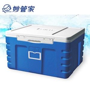 【妙管家】65公升超大保溫保冰桶(箱) HKI-6500