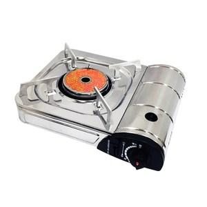 卡旺A013攜帶式卡式爐