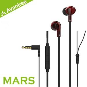 【Avantree】Mars 入耳式線控耳機