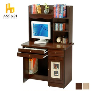 ASSARI-織田3尺電腦書桌全組(寬92*深55*高144cm)胡桃