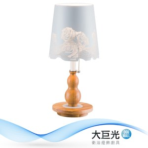 【大巨光】現代風檯燈(BM-22252)