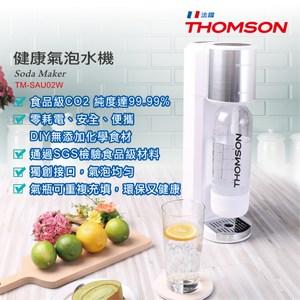 【THOMSON】健康氣泡水機(TM-SAU02W)白色