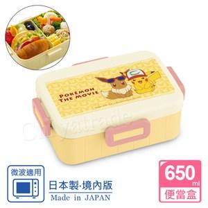 【精靈寶可夢】日本製 皮卡丘與伊布 便當盒 保鮮餐盒 650ML
