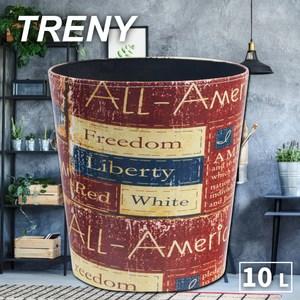 TRENY 工業風 皮革 收納置物桶 - LSALL