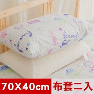 【米夢家居】夢想家園系列-精梳純棉信封式標準枕通用布套-白日夢(二入)