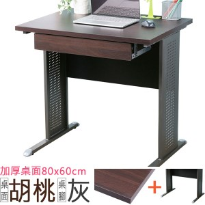 Homelike 路易80cm辦公桌(加厚桌面-附抽屜)桌面-胡桃 / 桌腳-
