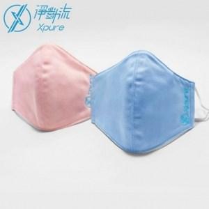 台灣製造Xpure淨對流抗霾布織口罩成人款兒童款Masks天藍色