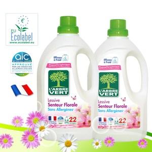 法國綠活維高效潔淨濃縮洗衣精(清新花香)2入組