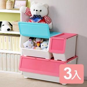 《真心良品》夏綠蒂特小家庭前開式收納箱 (3入)-帝芬妮藍