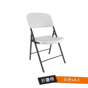 Lifetime折疊椅 白 4入