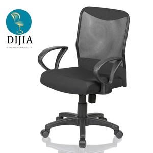 【DIJIA】亞利斯透氣低背電腦椅/辦公椅(黑)黑