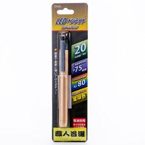 沖繩星野 高演色暖光筆燈 型號P04 防水等級IPX2