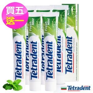 歐洲原裝Tetradent薄荷清新牙膏75ml買五送一