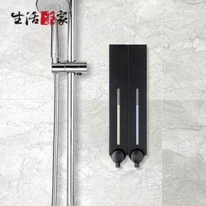 【生活采家】幸福手感霧黑500ml雙孔手壓式給皂機#47071組
