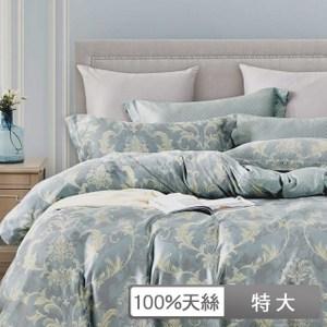 【貝兒居家寢飾生活館】100%萊賽爾天絲兩用被床包組夏日甜馨/ 特大雙人