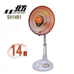 【北方 NOTHERN 】 SH1461 / SH-1461  14吋碳素電暖器