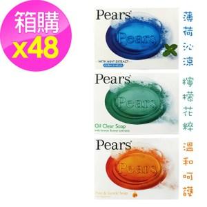 【印度 Pears 梨牌】保濕甘油香皂(125g*48顆入)箱購/3款組合