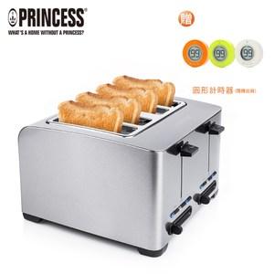 《送計時器》PRINCESS荷蘭公主不鏽鋼四片烤麵包機142397