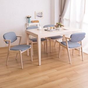 【YFS】莫爾實木餐桌椅組-135x80x77cm(一桌四椅)