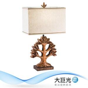 【大巨光】現代風檯燈(BM-22222)