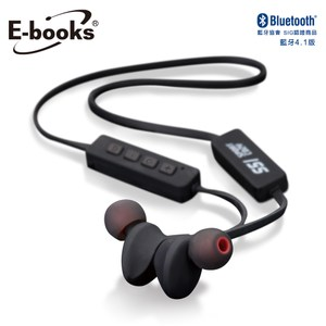 E-books S51 藍牙4.1運動頸掛磁吸入耳式耳機黑
