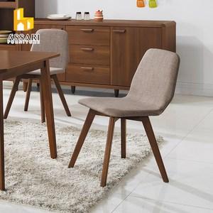 ASSARI-捷克餐椅(寬44*深43*高76cm)胡桃