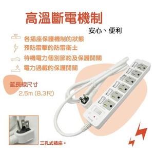 朝日科技 PTP-376-25 3P高溫斷電7開6插延長線1入