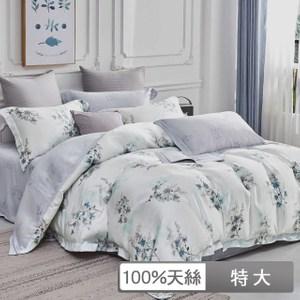 【貝兒居家寢飾生活館】100%萊賽爾天絲兩用被床包組花遙影 / 特大雙人