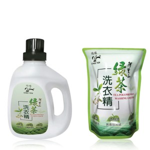【綺緣 無患子】阿里山綠茶香氛淨白洗衣精3件體驗組
