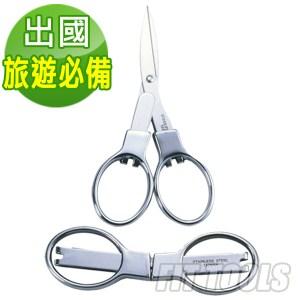 【良匠工具】迷你不銹鋼安全剪刀-可折合帶著走