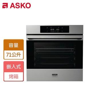 【ASKO 賽寧】高溫熱解烤箱-無安裝服務-OP8676S