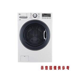 登錄送【LG樂金】16公斤WiFi滾筒蒸洗脫烘洗衣機 WD-S16VBD