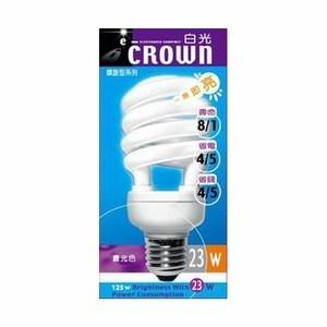 e-CROWN 螺旋 23W 白光