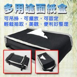 金德恩 台灣製造 車用多功能固定型面紙盒套