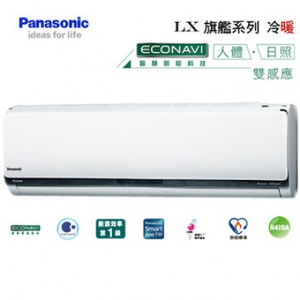 PANASONIC 國際牌 變頻冷暖(旗艦)10坪(CS/CU-LX50HA2)