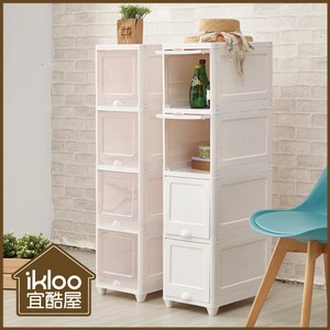 【ikloo 宜酷屋】輕透無印風四層收納箱/收納櫃(白門款)