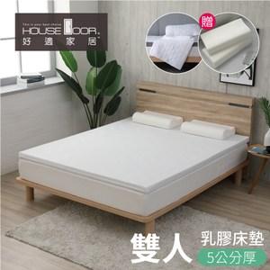 House Door 天絲表布乳膠床墊5cm保潔超值組-雙人5尺