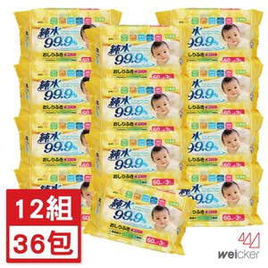 Weicker 純水99.9%日本製厚型濕紙巾 60抽36包