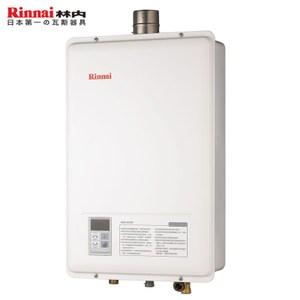 林內 屋內強排熱水器 13L MUA-A1300WF NG1/FE式 天然