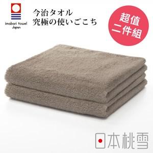 日本桃雪【今治飯店毛巾】超值兩件組 茶褐