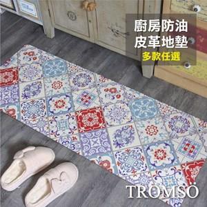 TROMSO廚房防油皮革地墊-K318奢華紅花磚
