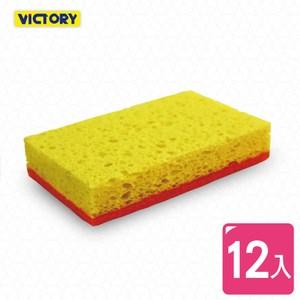 【VICTORY】天然純淨木漿綿菜瓜布(12入) #1030004