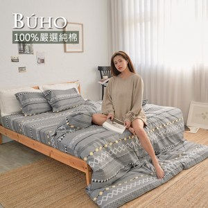 BUHO 天然嚴選純棉單人三件式床包被套組(蘇活珞芙)
