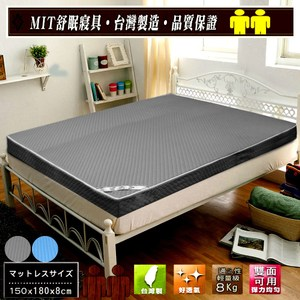 【KOTAS】 MIT-防潑水高週波高密度 8cm透氣床墊-雙人-灰色雙人